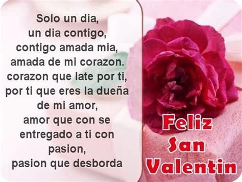 de amor reflexiones san valentn tarjetas de amor tarjetas de poemas para san valentin cortos poemas para las madres