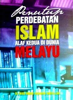 Khazanah Intlektual Islam wakaf al quran dan pelupusan ayat suci al quran lama khazanah fathaniyah penutup perdebatan