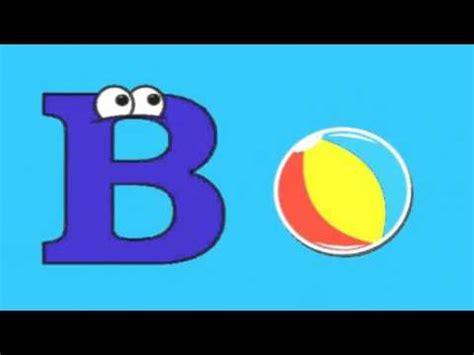 children s alphabet 3d cyan children s alphabet doovi