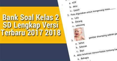 Bank Soal Ujian Sekolah Sd Plus bank soal kelas 2 sd lengkap versi terbaru 2017 2018 soal uts ujian tengah semester
