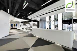 Home Design Center Flooring headquarters adidas headquarters by pdm international