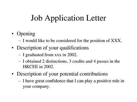 Application Quotation Letter Application Quotes Quotesgram