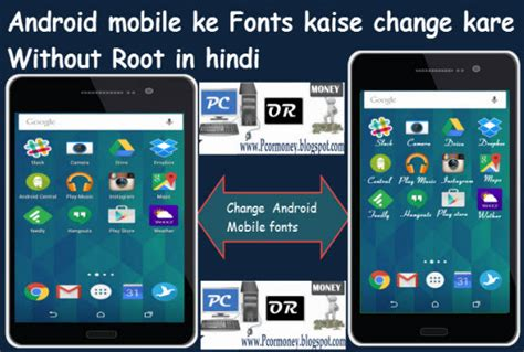 fonts for android without rooting android mobile phone ke fonts kaise change kare badle without root