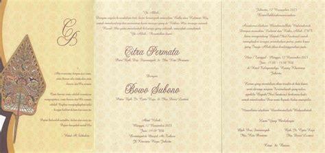 71 jawa contoh undangan nikah bahasa jawa undangan pernikahan bahasa