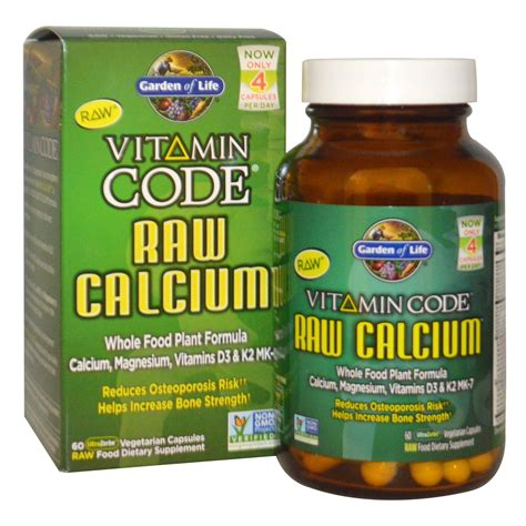 garden of vitamin code calcium 60 ultrazorbe