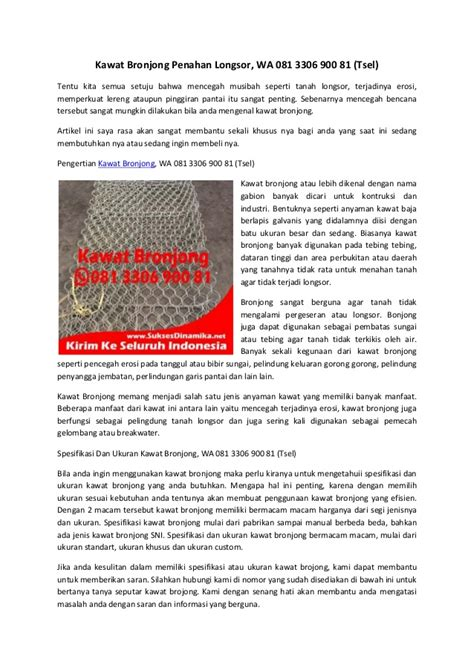 Kawat Ram Per Lembar berat kawat bronjong per lembar wa 081 3306 900 81 tsel