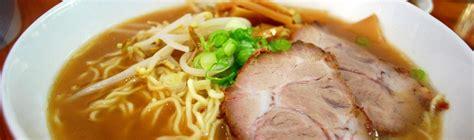 cucinare ramen ricetta ramen con carne e peperoni ricette di buttalapasta