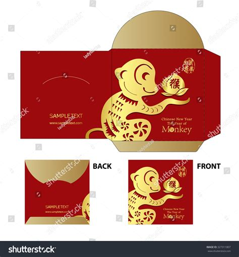 new year envelope monkey new year money packet stock vector 327311807