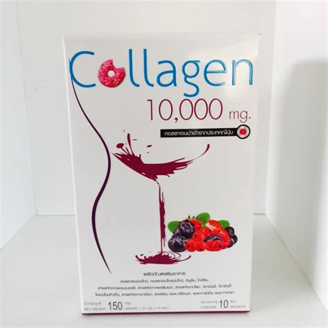 Berry Collagen donut collagen 10 000 mg mixed berry flavor thailand