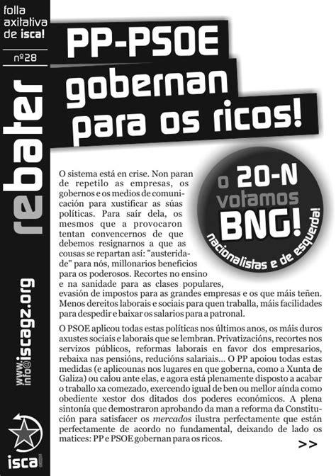 Rebater nº28 - PP e PSOE gobernan para o ricos. O 20-N