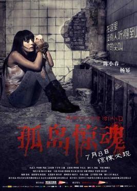 film vire china 2011 mysterious island 2011 film wikipedia