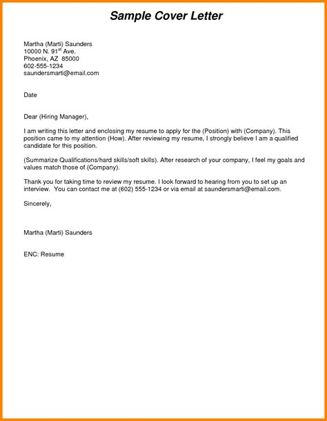 how to email your cover letter pongo blog