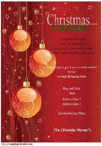 Christmas party invitation printable christmas party invitation