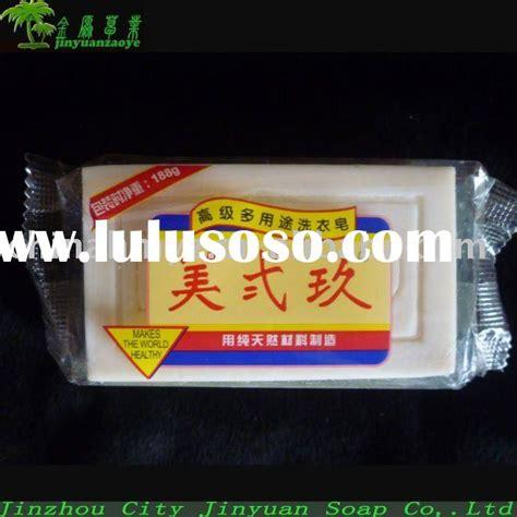 Multi Purpose Soap Noodle 80 20 soap noodles for toilet soap for sale price