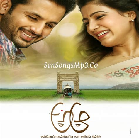 download mp3 songs a aa 2016 telugu mp3 songs download nithin s a aa