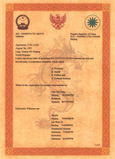 yunnan agreement dokumen tua indonesia china ελευθερια