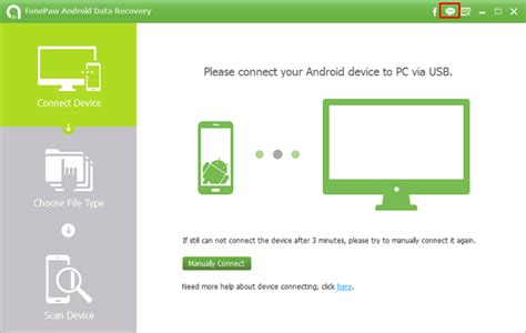 tutorial android data recovery how to submit fonepaw android data recovery log files