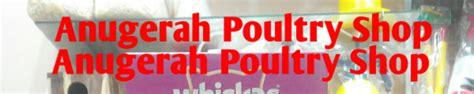 Sho Burung Jatijajar lapak anugerah poultry shop roth040572
