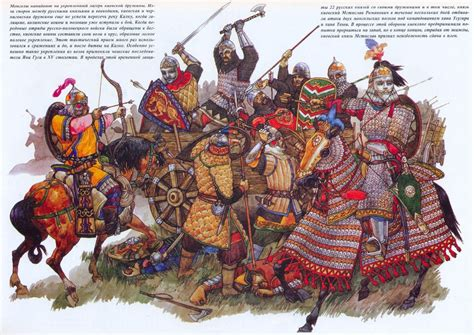 imperio otomano vs rusia mongol rule in russia at its height weapons and warfare
