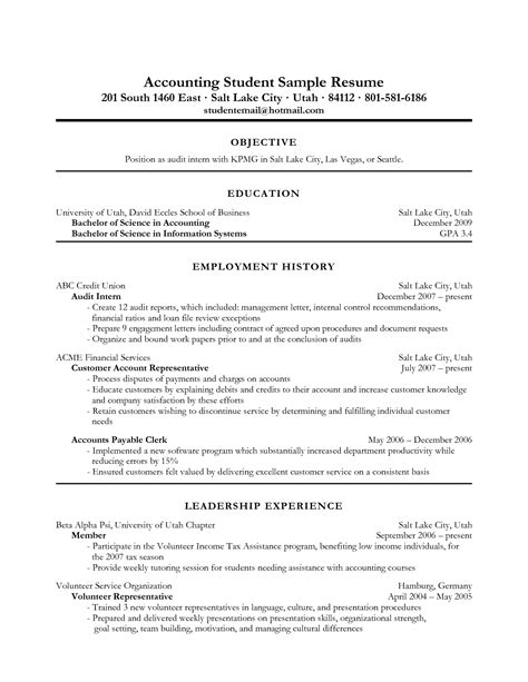 staff accountant resume cover letter example free sample objective