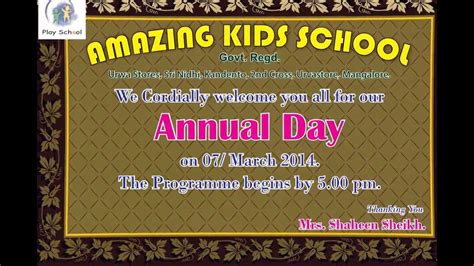 Invitation Letter Format For Annual Day Annual Day Invitation