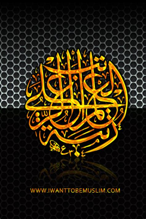 quran wallpaper hd iphone free islamic iphone wallpaper by i want to be muslim on