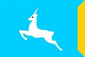 Banner Flag Animal 1 matruh governorate