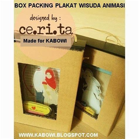Boneka Cantik Lucu Imut Wisuda Baymax Baju Toga Custom kumpulan gambar kebaya mejor conjunto de frases