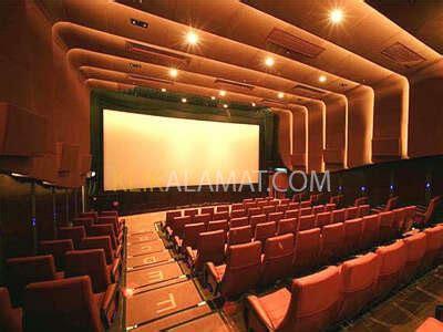 bioskop djakarta theater xxi