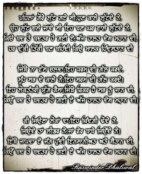Mera Bharat Mahan Essay In by Best Essay On Mera Bharat Mahan Eassaywritting X Fc2