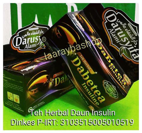 Sale Teh Seduh Daun Insulin Yakon Diabetes Kencono Sari 30 Gram laa rayba shop herbal obat diabetes