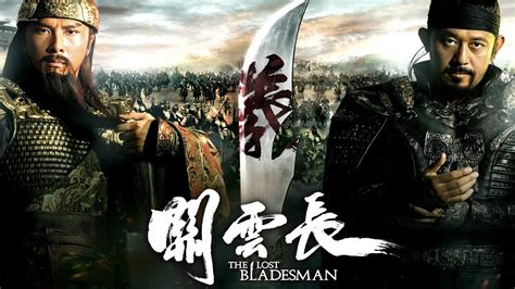 film kolosal china 2017 the lost bladesman 2011 hindi small size hd movies by