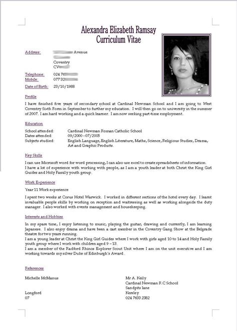 cv and resume exles cv resume by akugouhime on deviantart