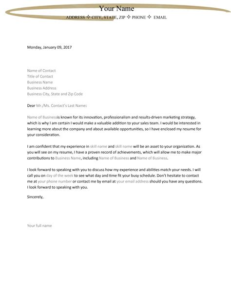 letter of intent for position within company sample letter