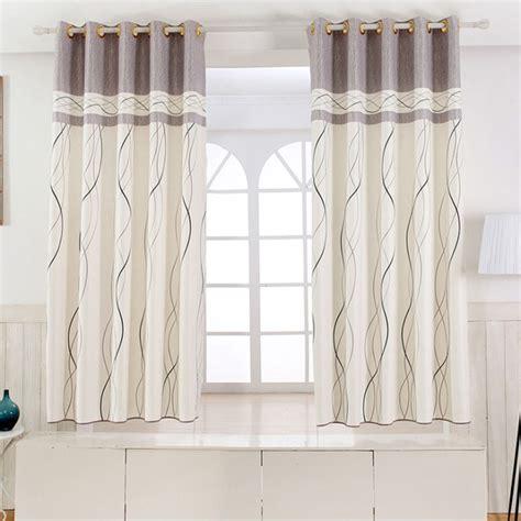 Gordyn Limited aliexpress buy 1 panel curtains window decoration modern kitchen drapes striped
