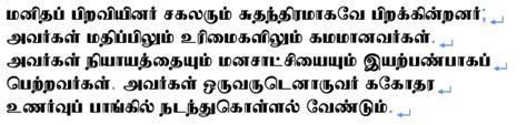 css tutorial in tamil pdf blog archives backupyo