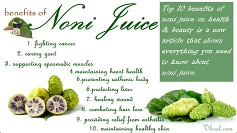 Noni Fruit Benefits Vitamin by Top 10 Benefits Of Noni Juice On Health