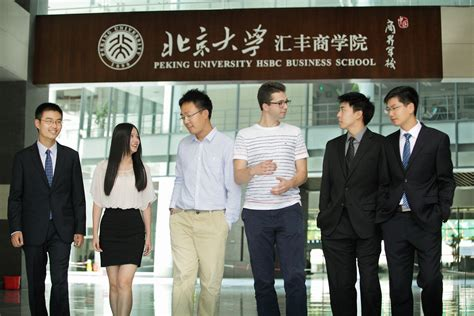 Peking Mba Fees by Peking Hsbc Business School Shenzhen Cus