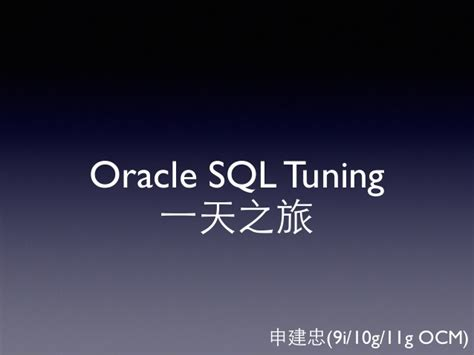 oracle sql query tuning tutorial oracle database sql tuning concept