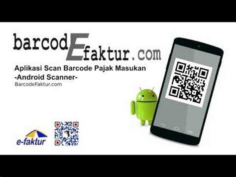 cara membuat aplikasi barcode scanner android cara membuat barcode pada excel doovi