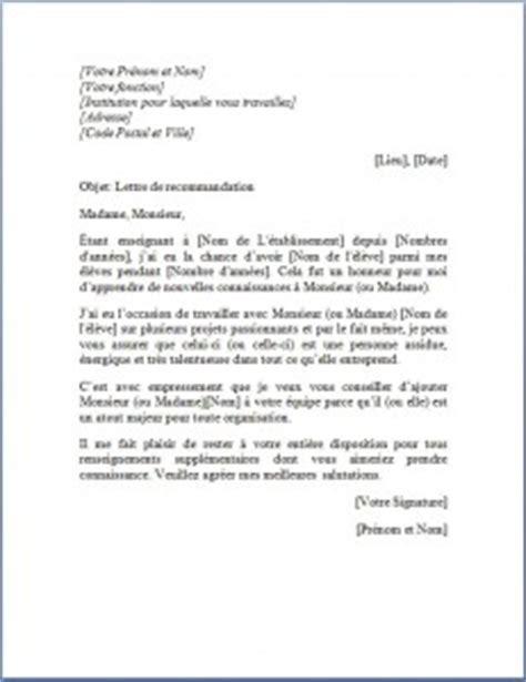 bureau des non r駸idents luxembourg lettre de recommandation d un professeur pour 233 tudiant