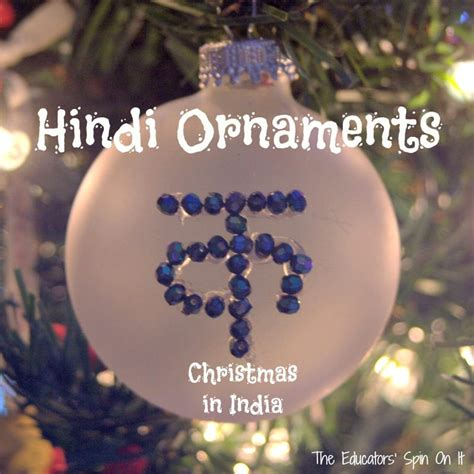 personalized christmas ornaments inspired by india the