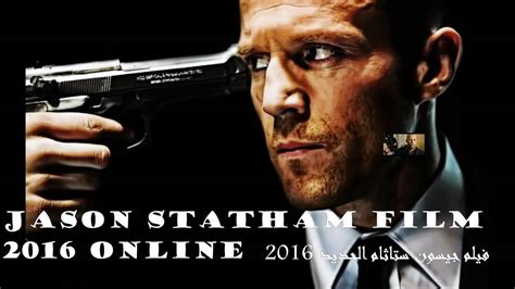 Jason Statham Film Voina | film jason statham 2016 youtube