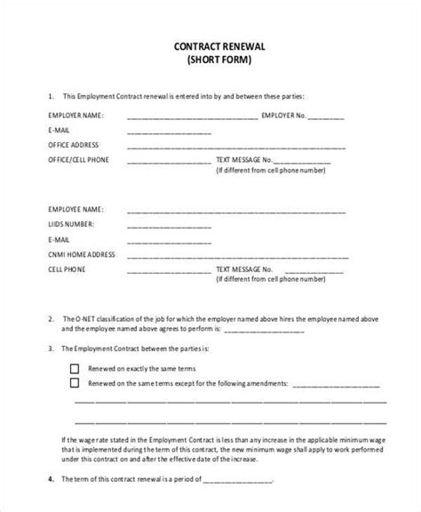 Contract Renewal Letter To Employee 7 Employment Contract Form Sles Free Sle Exle Format