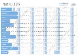 free 2015 yearly calendar template 2015 yearly calendar printable 2017 printable calendar