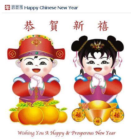 Kaos Imlek 2017 Tulisan China gong xi fa cai ankechuby s weblog