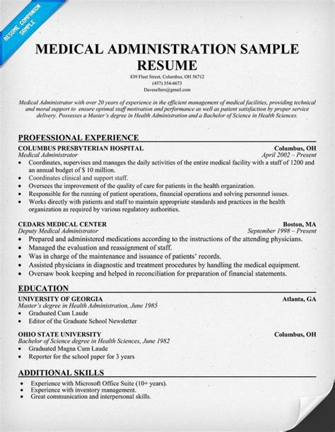 Exles Of Mba Hospital Administration Resumes by Administration Resume Career Tips