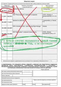 документы для загранпаспорта нового образца 2016 год москва