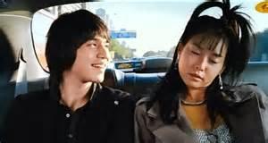 film korea comedy romance hancinema s film review quot the best romance quot hancinema
