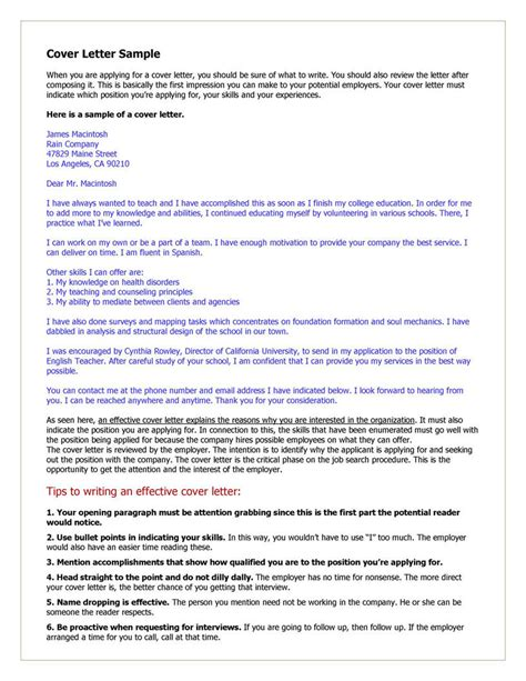 Cover Letter Exles For Teachers Cover Letter Exle For